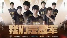 RNG wint MSI 2021 na zenuwslopende finale