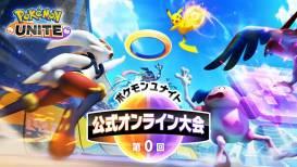 Eerste officiële Pokemon Unite-toernooi aangekondigd